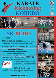 Welcome to SK BUDO.