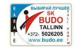 Новый набор в карате WKF (Олимпийский вид).